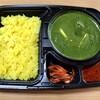 インドカレー&ナン ムンバイ - 料理写真: