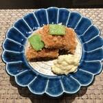 SHIMOMURA - [揚げ物]鯵の唐揚げ・らっきょうとわさび漬けのタルタルソース ●このタルタルソースが美味しいです。単独ですとわさび漬けの味が強いですが、鯵と一緒だと良い風味に変わります。