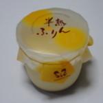 マロン - 料理写真:半熟プリン:260円