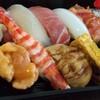 Sushiaoki - 料理写真: