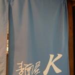 麺屋 K - 暖簾