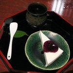 小説之門 - ヨーグルトケーキ♪2009/5