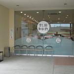 すし和歌丸 - 入口