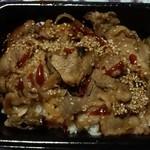 吉野家 - 牛焼肉丼