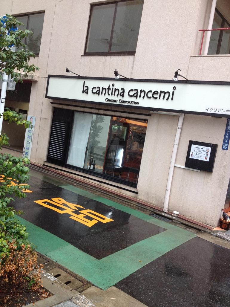 ラ・カンティーナ・カンチェーミ