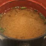 湯花楽 - 味噌汁 あっぷ