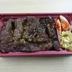 152004940 - 牛ハラミ焼肉弁当