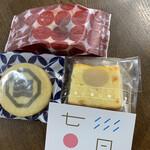 和田産地のごはん - 料理写真: