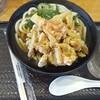 驛麺家 - 料理写真:かき揚げうどん