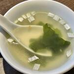 天鴻餃子房 - 全てを優しく包んでくれるわかめスープ 助演男優賞を差し上げたい