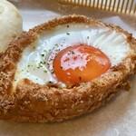 クラウンベーカリー - エッグカレーパン