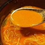 香港私菜 Repulse Bay - 坦々麺のスープ~♪(^o^)丿