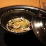 日本食 雅庭 - プリフィックス会席「創」吸い物