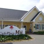 Cafe Place Mu - お店外観