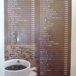 Cafe Place Mu - メニュー(飲み物)