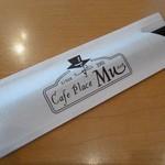Cafe Place Mu - 箸袋
