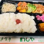健康食卓 わしや - 鶏肉のトマト煮込み弁当 税込500円