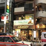 Chicken Street - 店舗外観、JSカレーの2階