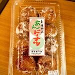 とみや菓子舗 - 料理写真:丸