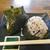 クロッシング覚路津 - 料理写真:2種類のおにぎり