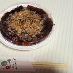 福本屋 - 料理写真: