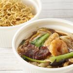 中国料理 花林 - 料理写真: