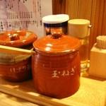 15204156 - 玉ねぎ、けずり節、酢で味を調節