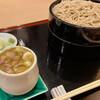 鶴見 田中屋 - 料理写真:
