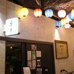 152046399 - アソビル横丁内には色々なお店がありましたが、今回は「横浜丿貫」へ行ってみることに。
