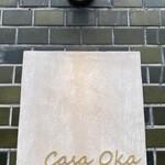 Casa Oka - ビルは古い感じだけど、店内とってもオシャレ