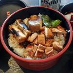 神田川 - きじトロ御飯1,000円