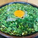 お食事処 河ドラ - 料理写真: