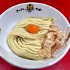 ゴールデンタイガー - 料理写真:TKM 並 650円