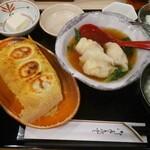 餃子 満彩 -