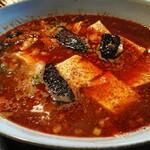 曉 - スープカレーのアップ。