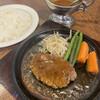 ウエスタン・グリル - 料理写真:ウエスタンハンバーグ