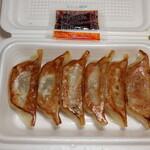 152065379 - 焼き餃子