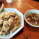 来々軒 - 「炒飯」600円 スープ付
