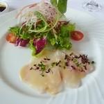 レストラン ラ・マーレ - 真鯛のおさしみサラダ