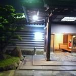 松楓閣 - 玉砂利の上を歩き・・・
