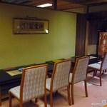 松楓閣 - ここで抹茶を頂きます