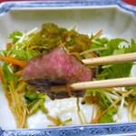 松楓閣 - 強肴:牛肉ロースアップ