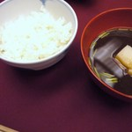 松楓閣 - ご飯と赤出し