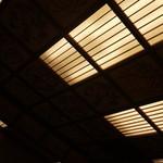 松楓閣 - 格天井になっています