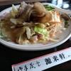 源来軒 - 料理写真:豚肉の迫力はなかなか忘れられません