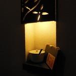 珈舎 - テーブルの横の壁にメニュー