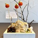 152081157 - 〜シェフからの最初の贈り物〜 定点 トマト飴