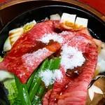金谷 - 残りの肉2枚は野菜と一緒に寿き焼