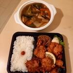 弁当・定食の店 中ちゃん - 料理写真:晩ゴハン