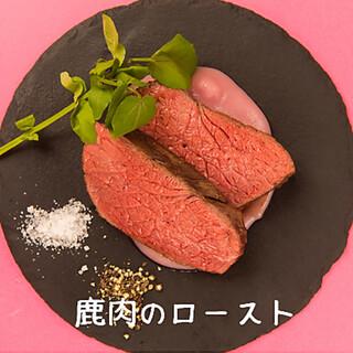 自慢のエゾ鹿肉のロースト